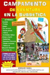 camp15-2